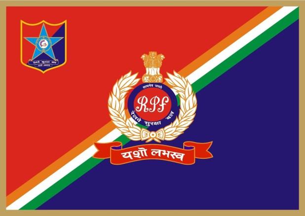 RPF Police Constable Admit Card