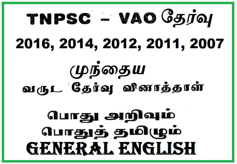 Tnpsc Vao Previous Year Question Paper With Answers Download Pdf