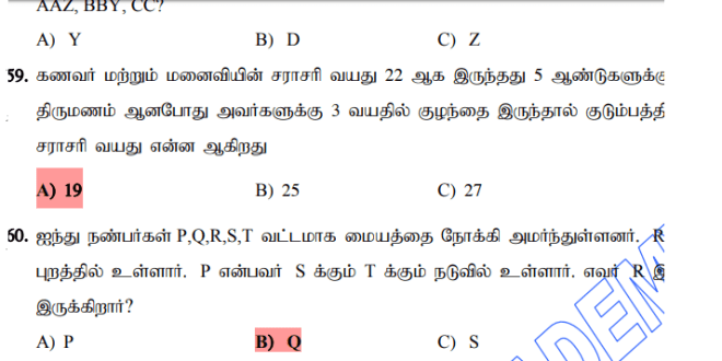Bitcoin details in tamil exam 9th 2018 : Bitcoin new games xbox