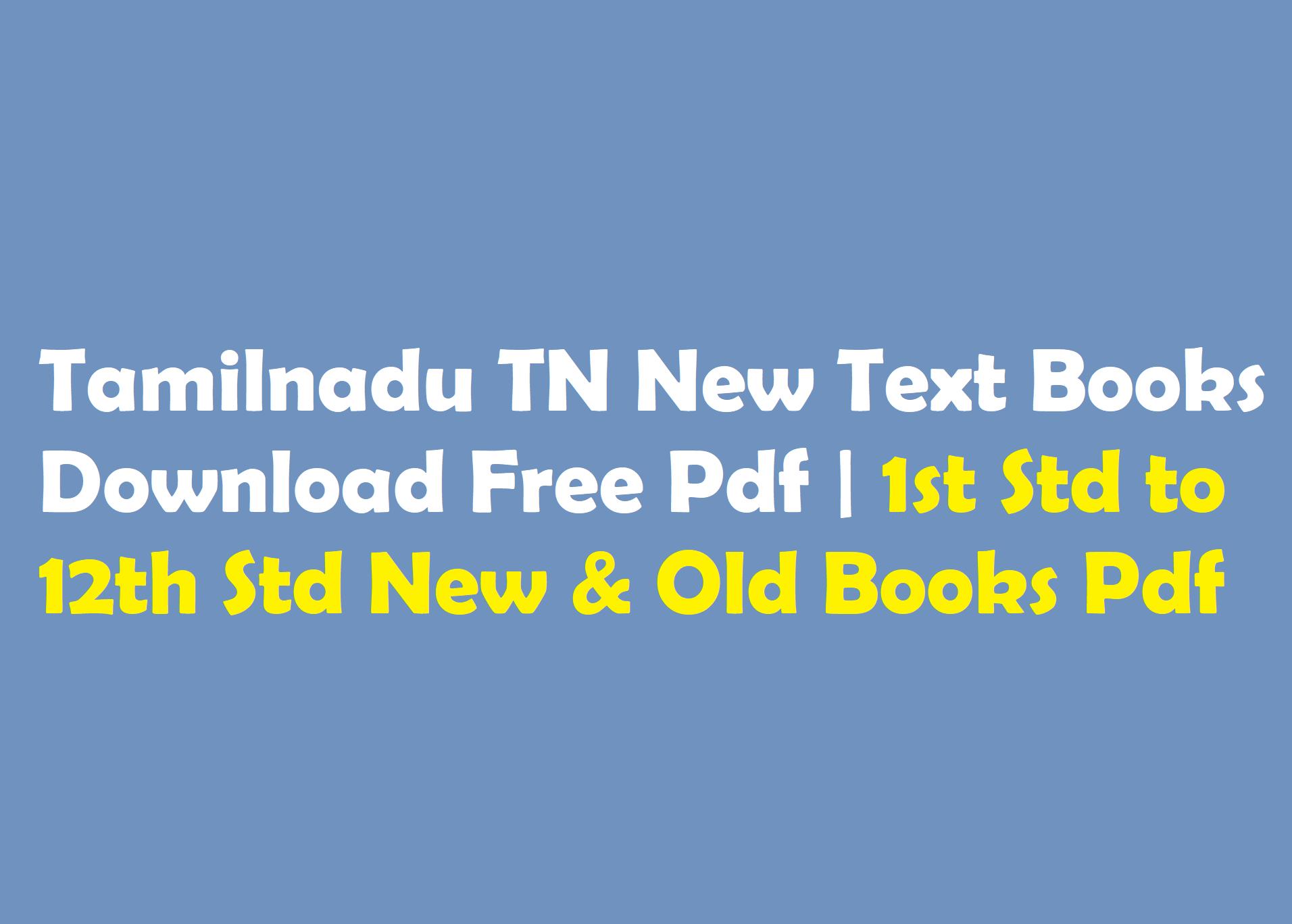 Tamilnadu 12th History Book