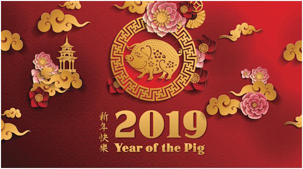 Chinese New Year bonus offers