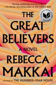 fiction-the-great-believers