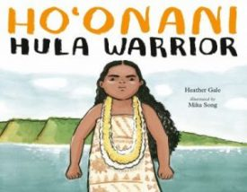 kids-picture-ho'onani-hula-warrior