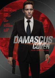 movies-damascus-cover