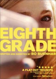 movies-eighth-grade