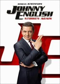 movies-johnny-english-strikes-again