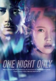 movies-one-night-only