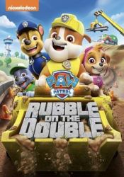 movies-rubble-on-the-double