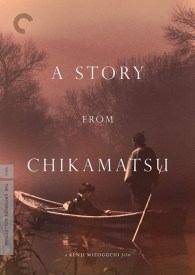 movies-the-story-from-chicamatsu