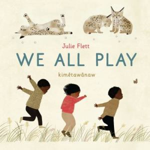 youth-we-all-play