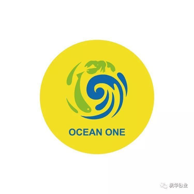 OCEAN ONE——加拿大野生北极参
