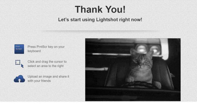 световое изображение