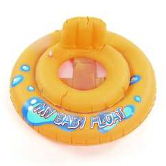 Baby Blow Up Ring Chair Ikea Kids Table And Kid Swimming Seat Infant Inflatable Aid Trainer