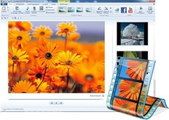 Download Windows Movie Maker for Windows 7 (32 & 64 bit)