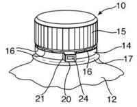 Déposer une demande de brevet international pour assurer