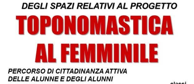 """Lunedì 6 maggio toponomastica al femminile a Rosignano Solvay: inaugurazione del """"sottopasso Filomena Chiellini"""" e """"Largo donne cadute per la libertà"""""""