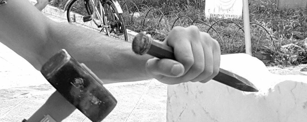 Saverio Benedetti: la materia prende forma