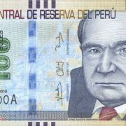 What is the official currency of Peru?