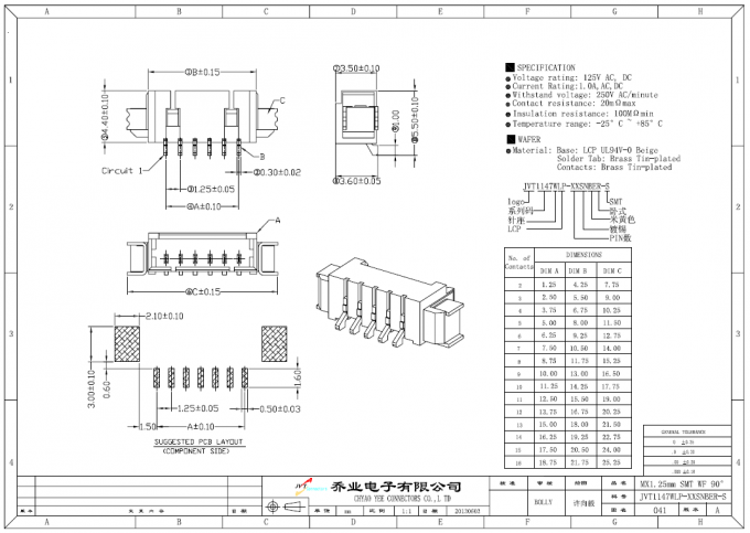 Wafer PCB Shrouded Header Connectors 4 Pin Right Angle