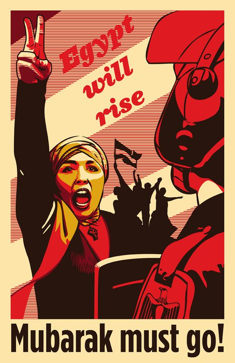 'Egypt Will Rise' by Nick Bygon - free to use and distribute (http://tinyurl.com/6xcabkd)
