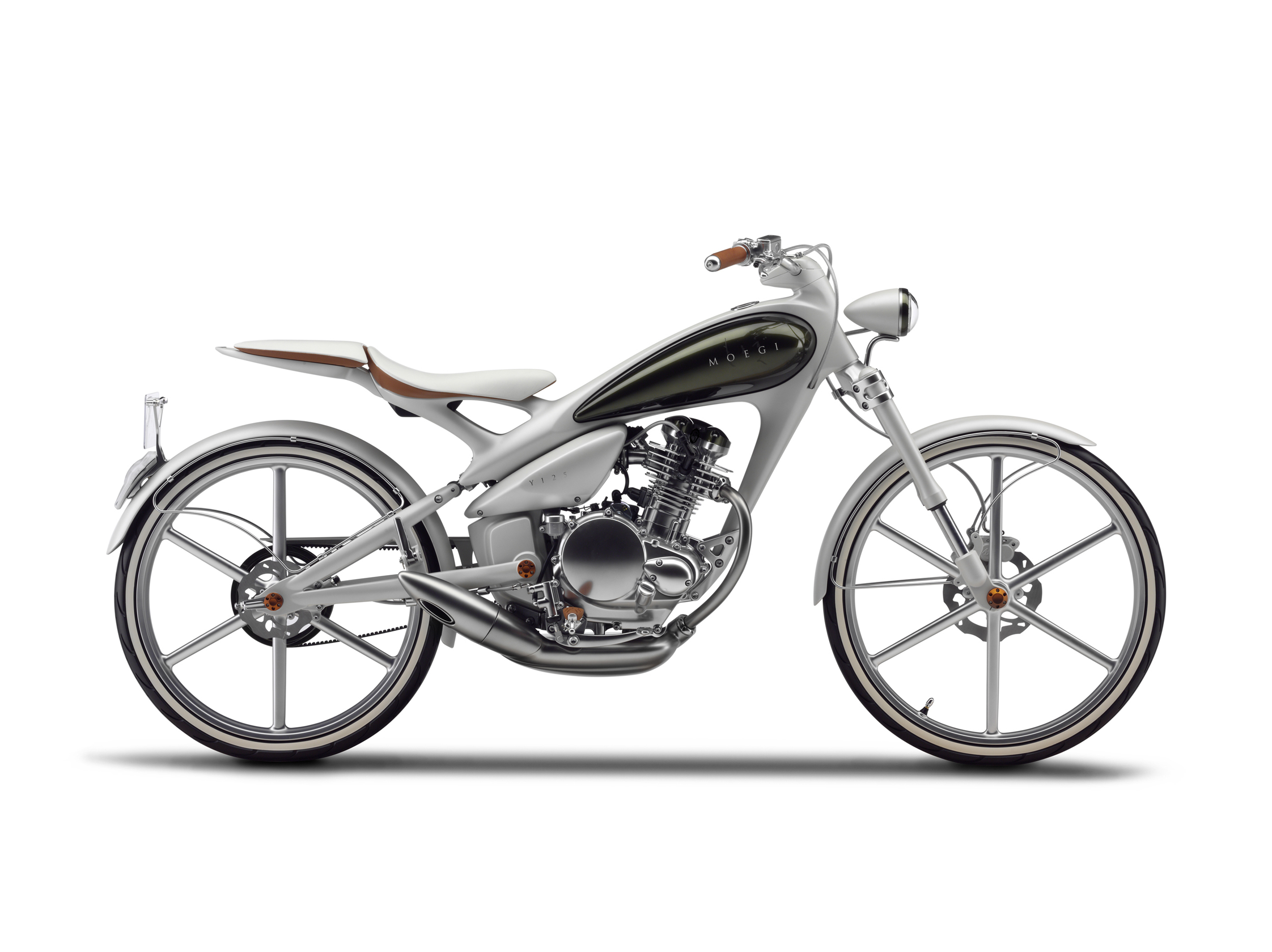 Yamaha S Gorgeous Bicycle With An Engine