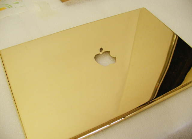 Each day, this blog is forged within the solid gold frame of this very macbook.
