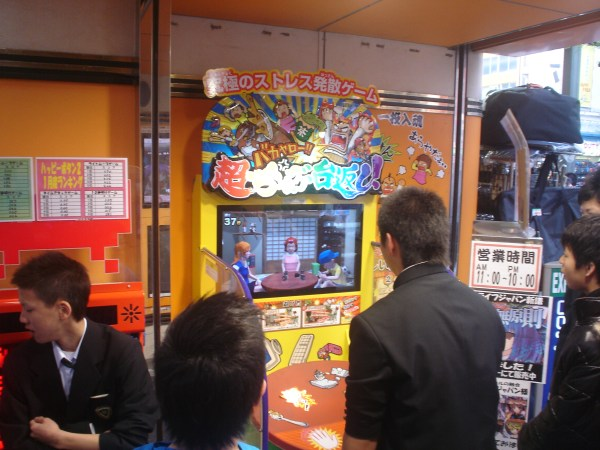 Super TableFlip Arcade Game is JapanStyle Stress Relief