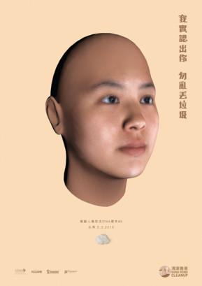 hk2-poster