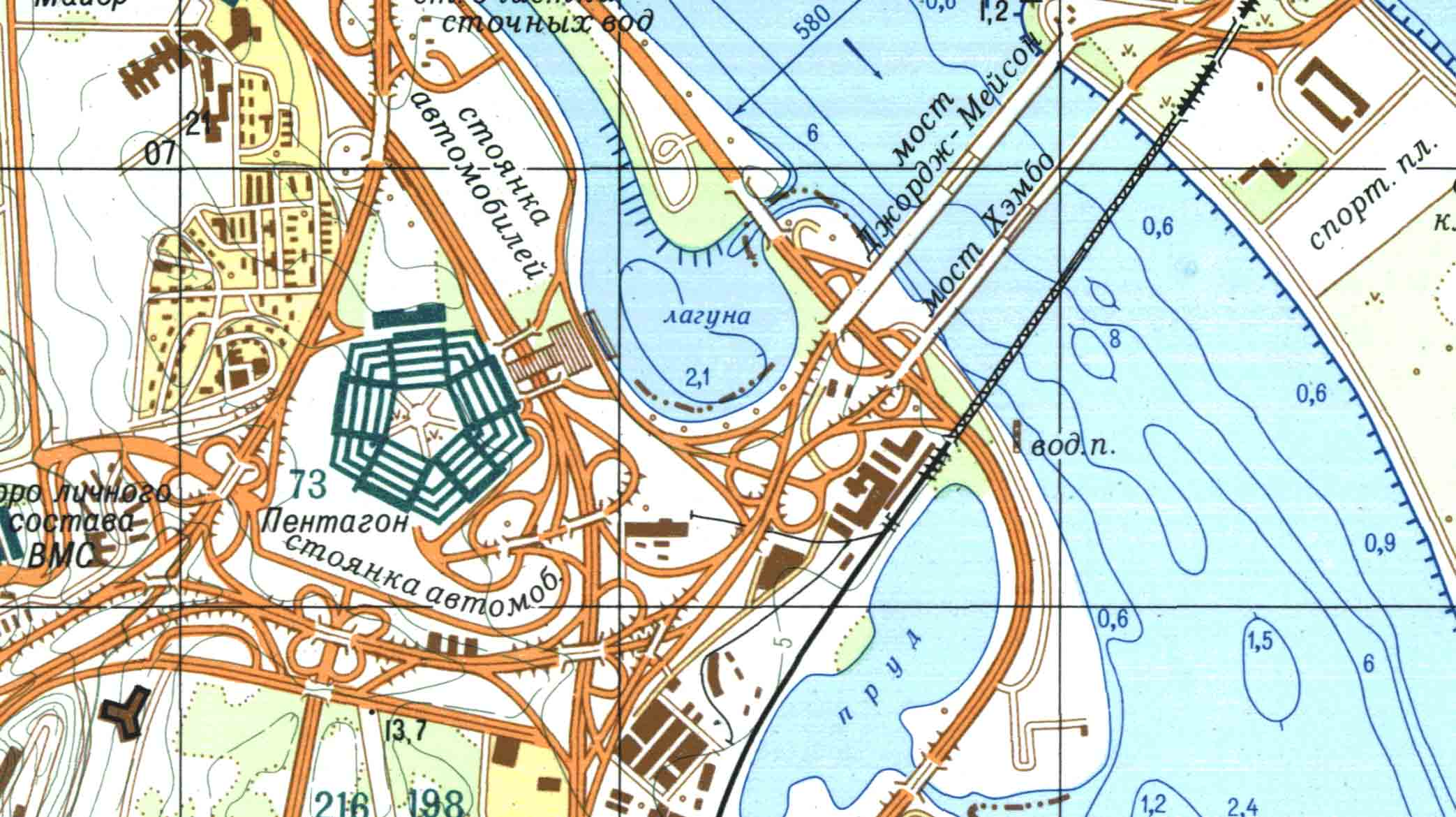 Soviet Topographical Map Of The Area Around The Pentagon