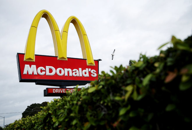 That Deleted McDonald's Tweet? Too Surreal, Even For Fast-Food Twitter