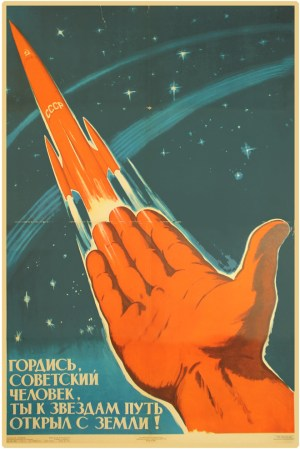 1962 Soviet space propaganda