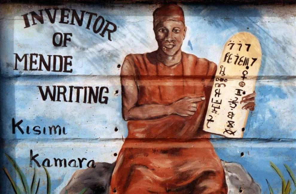Kisimi Kamara, inventor del Mende escrito. Fuente: Brand Sierra Leone