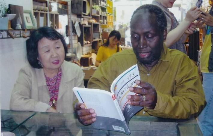 Ngũgĩ wa Thiong'o. Fuente: web del autor.