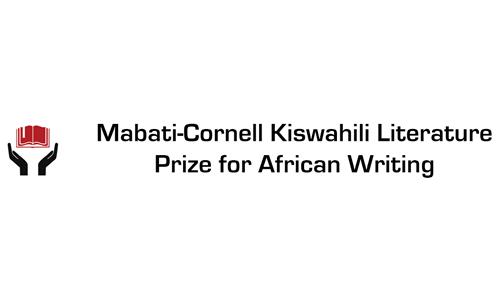 mabati-cornell-kiswahili-prize