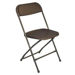 Folding Chair Rental Chicago Woven Patio Repair Il Rent In Where To Find