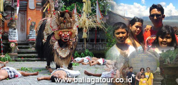Kintamani - Tari Barong - Tirta Empul - Tour