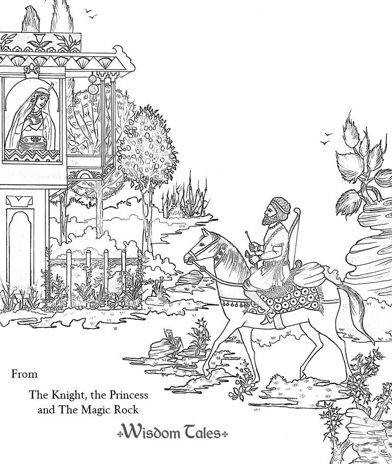 The Castle Library...: The Knight, The Princess &The Magic