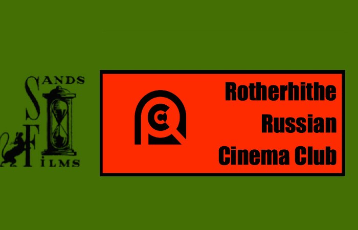 ARCC Russian Film Studies Screenings 2020 at Sands Films Studio
