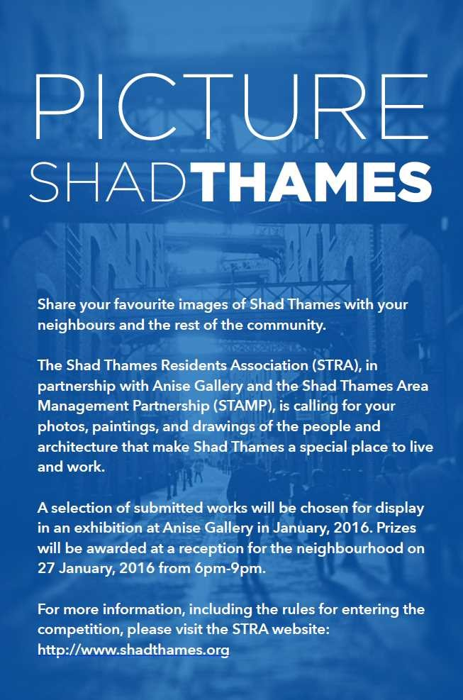 shad thames competition