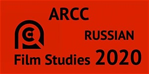 ARCC Russian Film Studies Screening