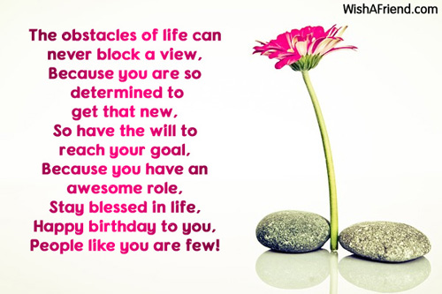 Inspirational Birthday Messages Page 3