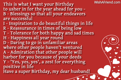 Inspirational Birthday Quotes For Husband QuotesGram