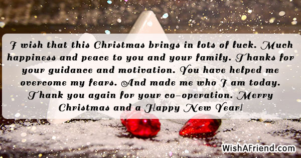 Christmas Message To My Boss And Family   Thecannonball.org