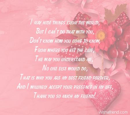 i may hide poem