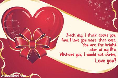 valentine day message for wife valentines messages valentine messages for wife