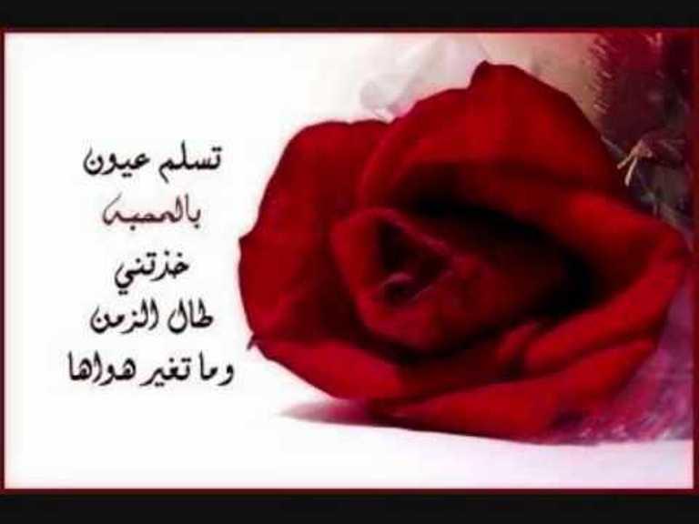 Birthday Wishes In Arabic