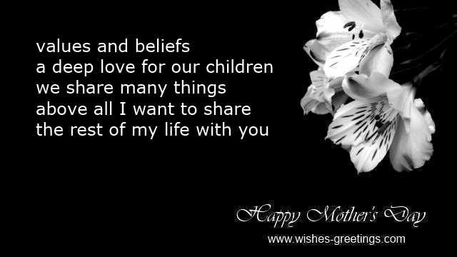 mothers day poems from