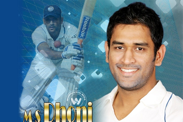 Is Mahendra Singh Dhoni's captaincy no more benefiting India?