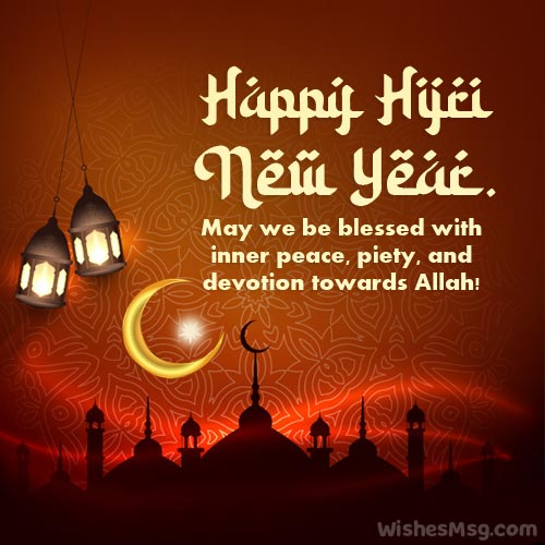 Islamic New Year Wishes for Loved One