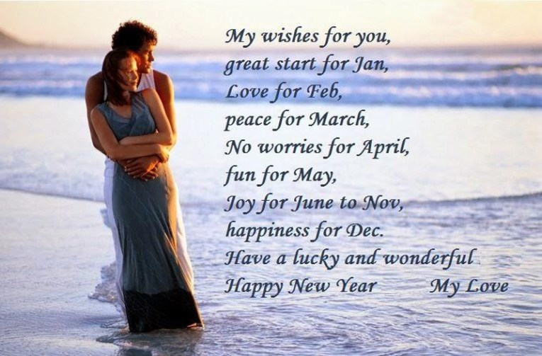 my-romantic-new-year-wishes-for-you-my-loving-boyfriend